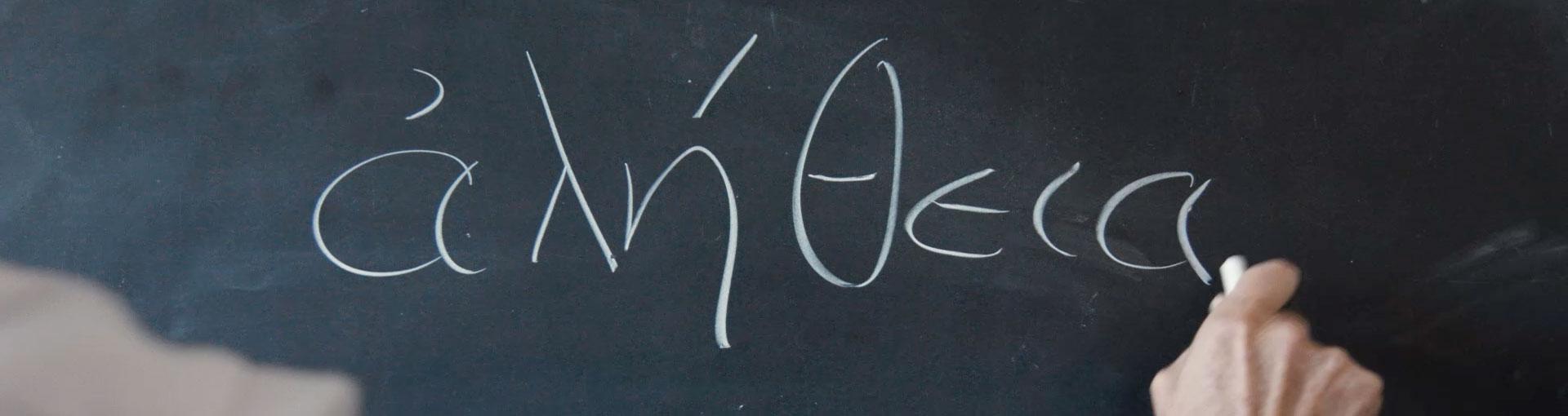 Dayspring Christian Academy students learn Greek
